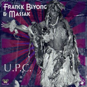 Franck Biyong and Massak UPC